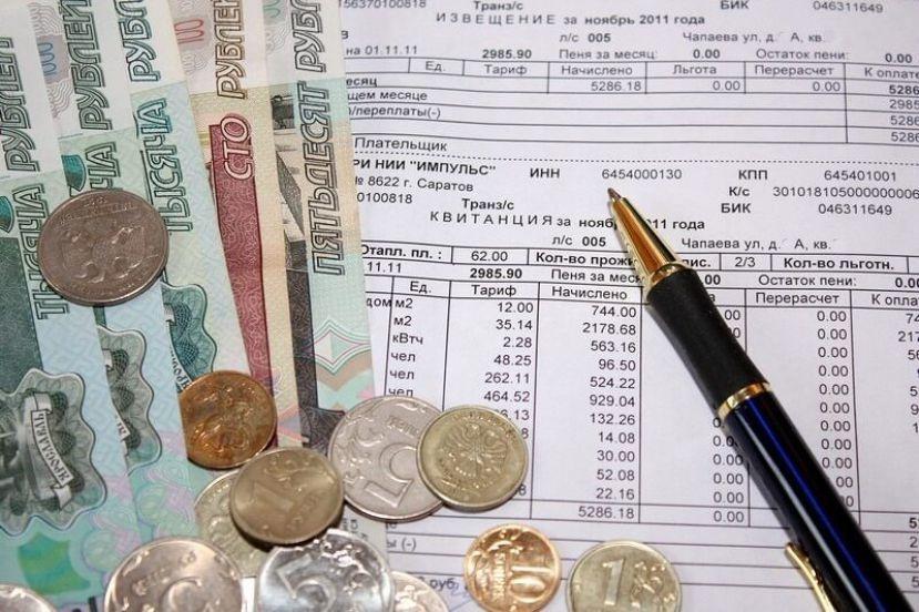 НРО КПРФ настаивает на мерах поддержки населению по оплате услуг ЖКХ - фото 1