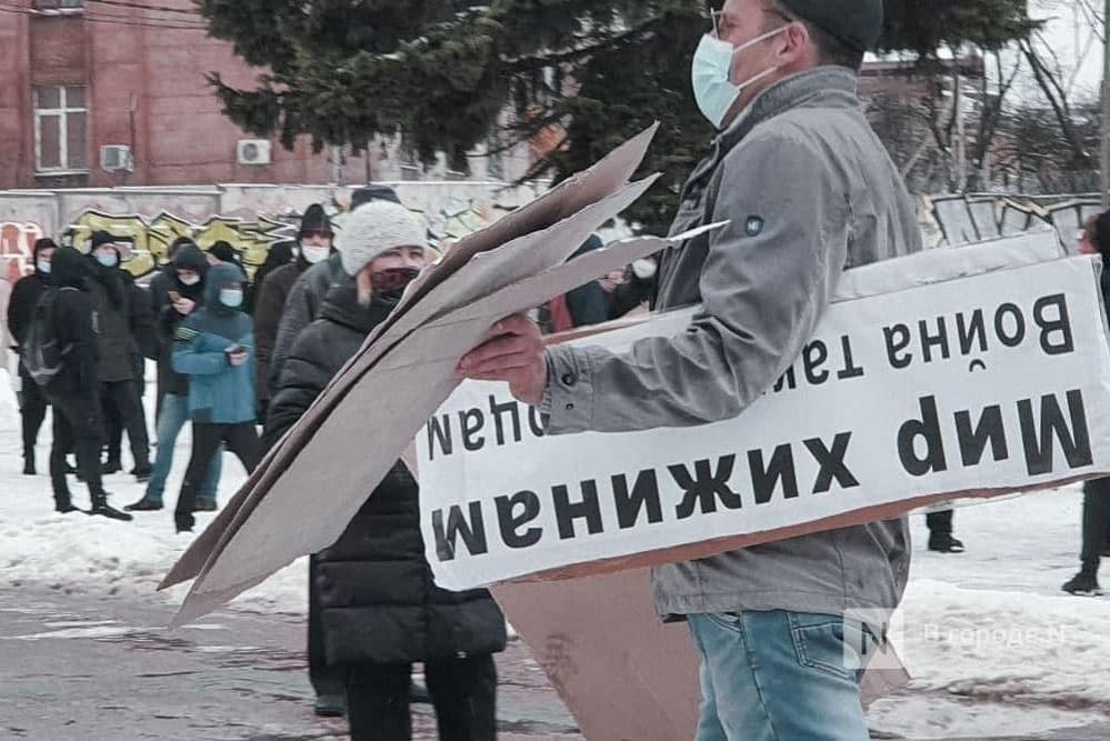 Точка (не)сбора: как прошел второй протестный митинг в Нижнем Новгороде - фото 3