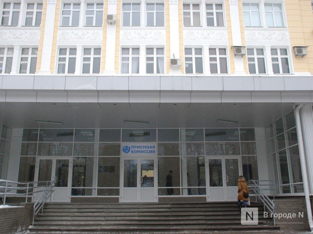 Два нижегородских вуза получат гранты Российского научного фонда - фото 1