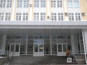 Два нижегородских вуза получат гранты Российского научного фонда