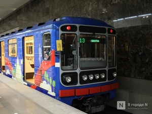 Свыше 22 млн пассажиров перевезло нижегородское метро за девять месяцев