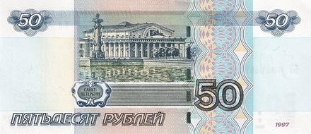 Путин отменил 50-рублевые выплаты по уходу за ребенком