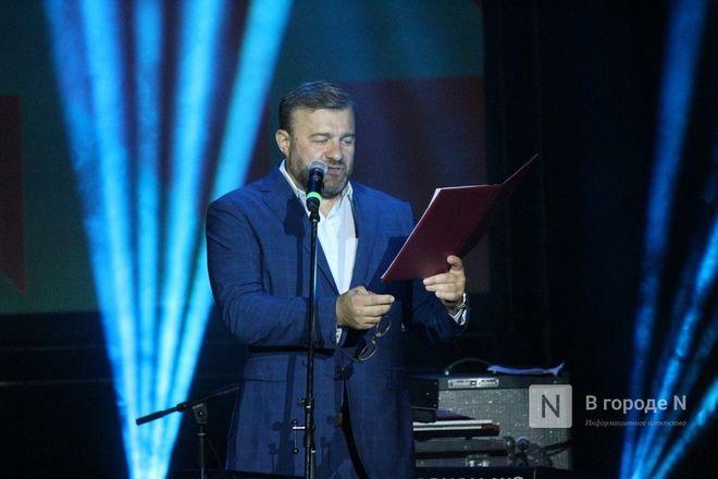 Звездный десант: юбилейный «Горький fest» стартовал в Нижнем Новгороде - фото 62