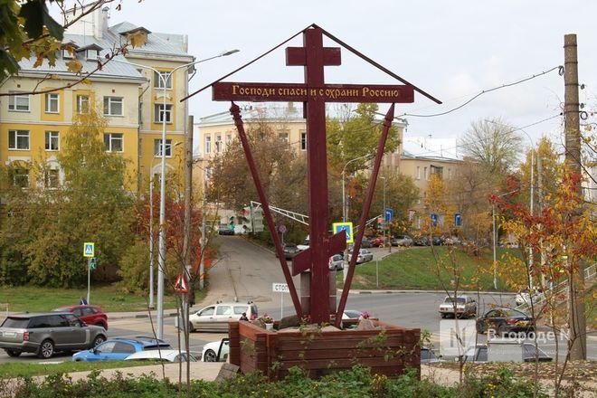 Самолеты, силуэты, яблони: Как преобразился Нижегородский район - фото 115