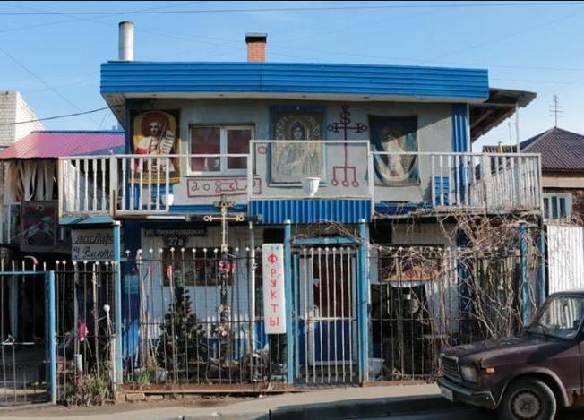 Жители улицы Нижегородской испугались религиозного дома и обратились к депутатам - фото 1
