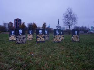 Проголосовавшие за пенсионную реформу депутаты попали на «кладбище»