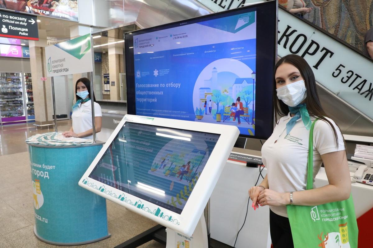 Пункт голосования за объекты благоустройства откроется на железнодорожном вокзале Нижнего Новгорода - фото 1