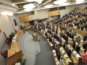 «Единая Россия» предлагает отменить пенсионные льготы для депутатов