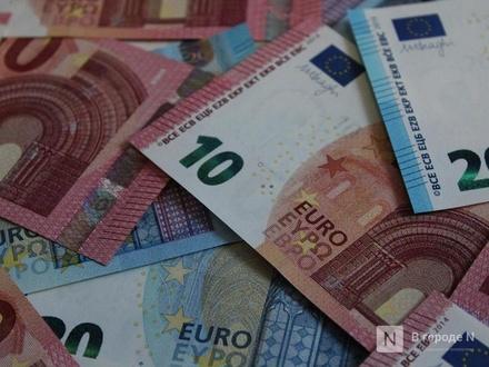 В какой валюте выгоднее хранить свои деньги