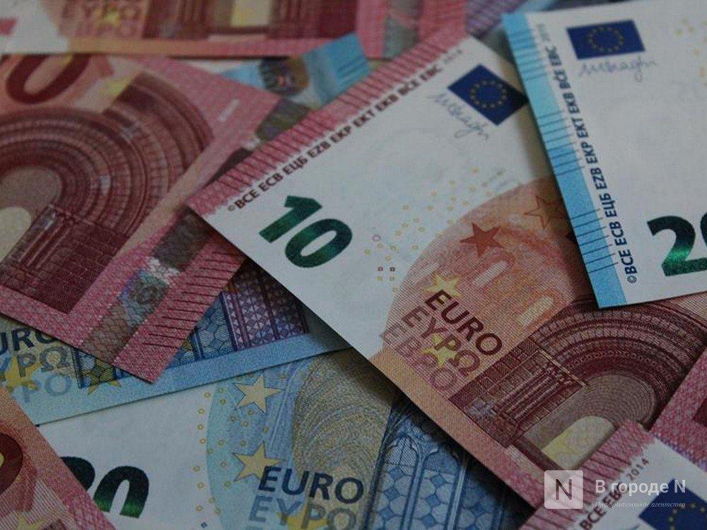 Шесть советов, которые помогут подготовиться к очередному финансовому кризису - фото 2