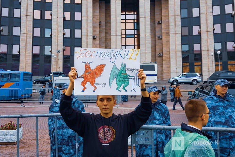 «Отпускай!»: как москвичи и нижегородцы вышли на митинг - фото 4