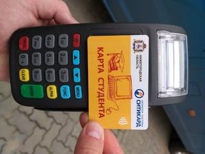 Нижегородским студентам и старшеклассникам необходимо продлить транспортные карты до 30 сентября
