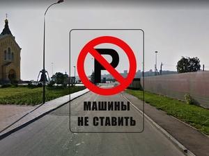 На Стрелке ограничат движение транспорта с 12 апреля