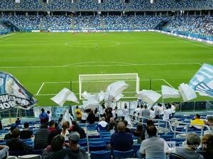 Победная игра «Нижнего Новгорода» над «Волгарем стала самым посещаемым матчем в 8 туре ФНЛ
