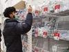 Два нижегородских магазина накажут за несоблюдение масочного режима
