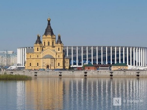 Стелу в честь присвоения звания «Город трудовой доблести» установят в Нижнем Новгороде