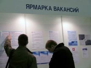 Жителям семи районов Нижегородской области помогут найти работу