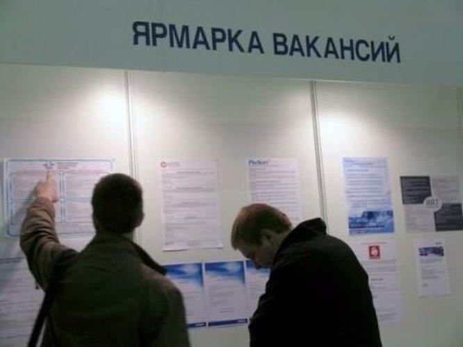 Жителям семи районов Нижегородской области помогут найти работу - фото 1