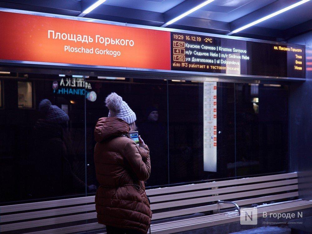 Транспортные табло на «умных» остановках в Нижнем Новгороде снова заработали - фото 1