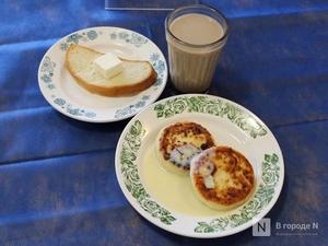 Нижегородских младшеклассников бесплатно накормят завтраками или обедами