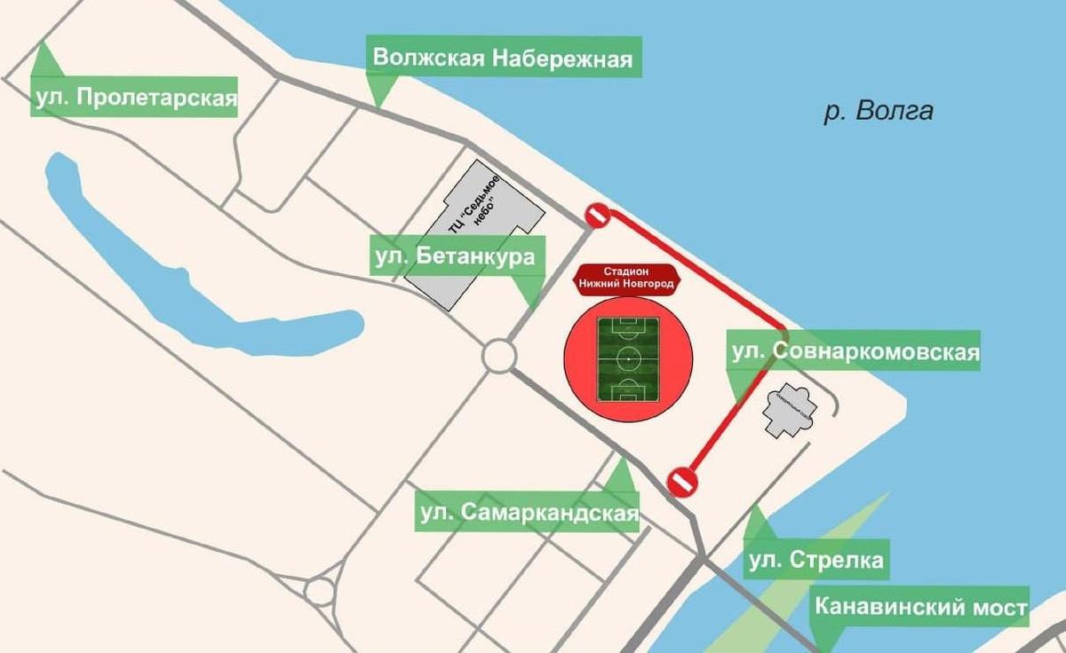 Дороги у стадиона «Нижний Новгород» частично перекроют 25 сентября - фото 1