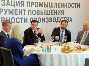 Развитие внедорожного туризма в Нижегородской области обсудят на Digital Summit