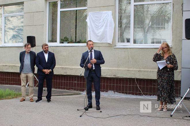 Пореченков и Сельянов открыли мемориальную доску Балабанову в Нижнем Новгороде - фото 14