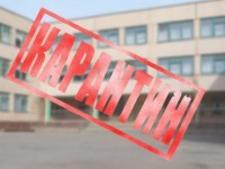 98% школ Нижнего Новгорода закрыты на карантин