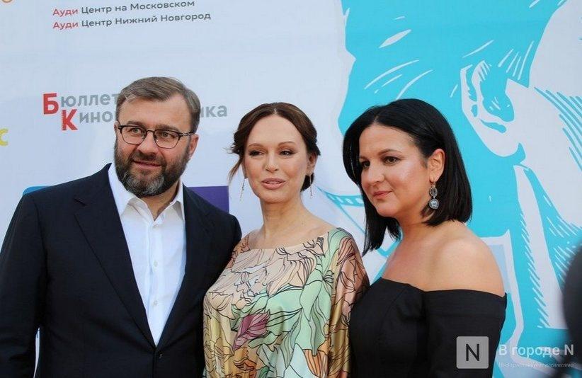 Стала известна программа кинофестиваля «Горький fest» в Нижнем Новгороде - фото 1