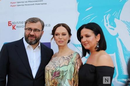 Стала известна программа кинофестиваля «Горький fest» в Нижнем Новгороде