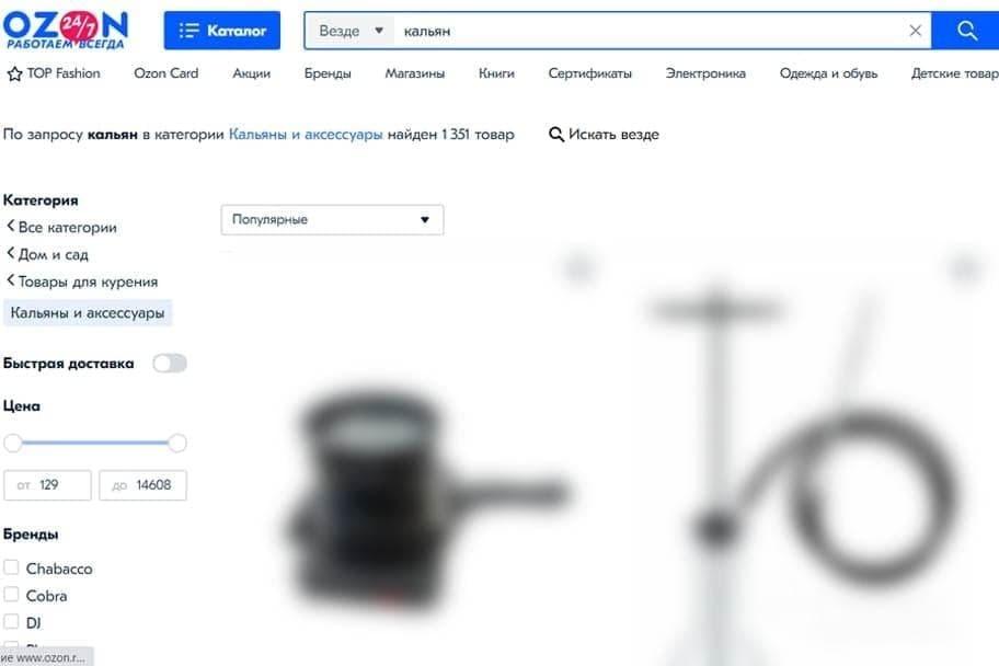 В россии запретили на продажу табачные изделия купить жидкость для сигарет дешево