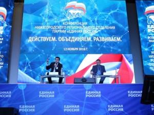 «Единая Россия» усилит роль местных отделений в Нижегородской области