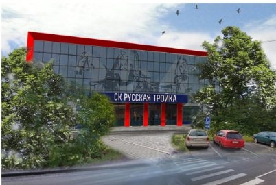 Спорткомплекс за 253 млн рублей построят в Нижнем Новгороде - фото 1