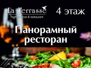 Ресторан с панорамным видом открылся в Нижнем Новгороде