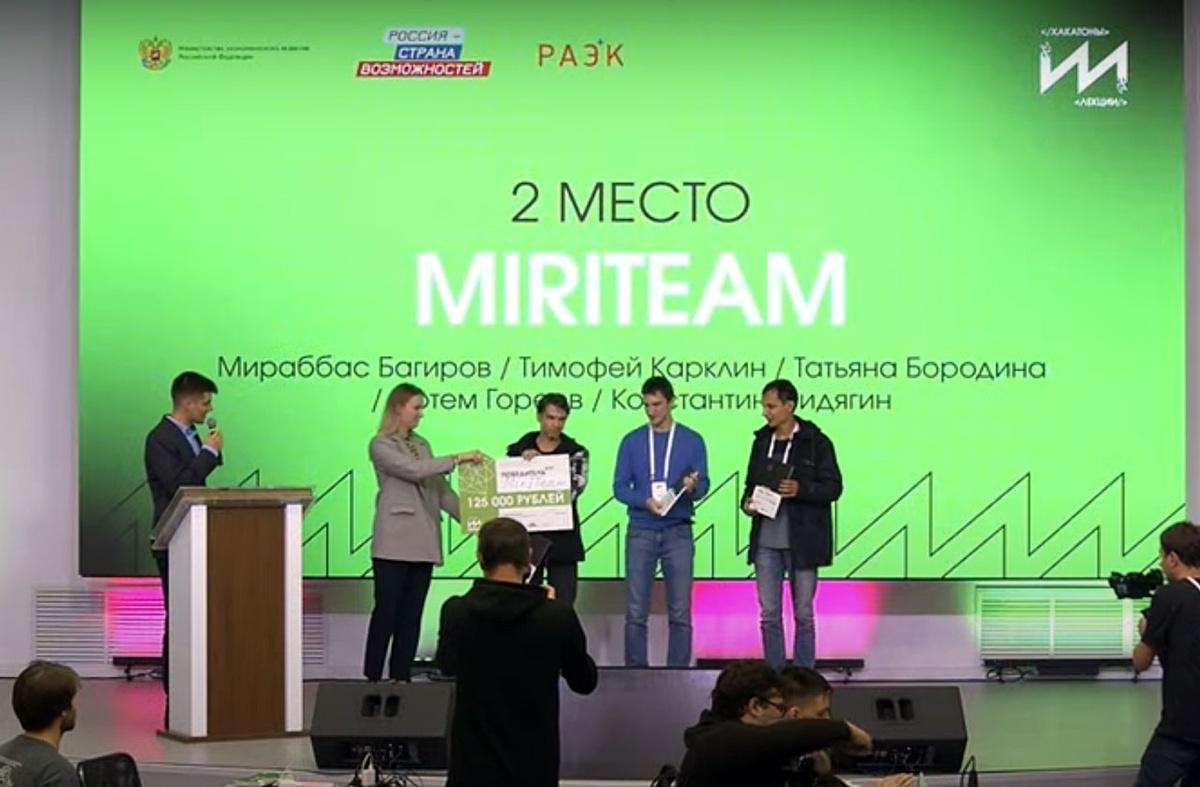 Команда НГТУ им. Р.Е. Алексеева – победитель хакатона по искусственному интеллекту - фото 2