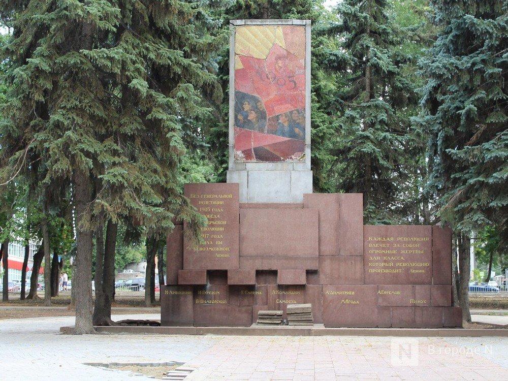 Более 20 млн рублей выделено на реставрацию монумента в сквере 1905 года - фото 1