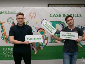 Сбербанк прокачает softskills нижегородских студентов