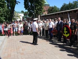 Митинг в честь дня ВМФ состоялся в Нижнем Новгороде