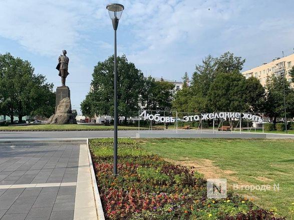 Автограф и цитаты Горького появились в центре Нижнего Новгорода - фото 2