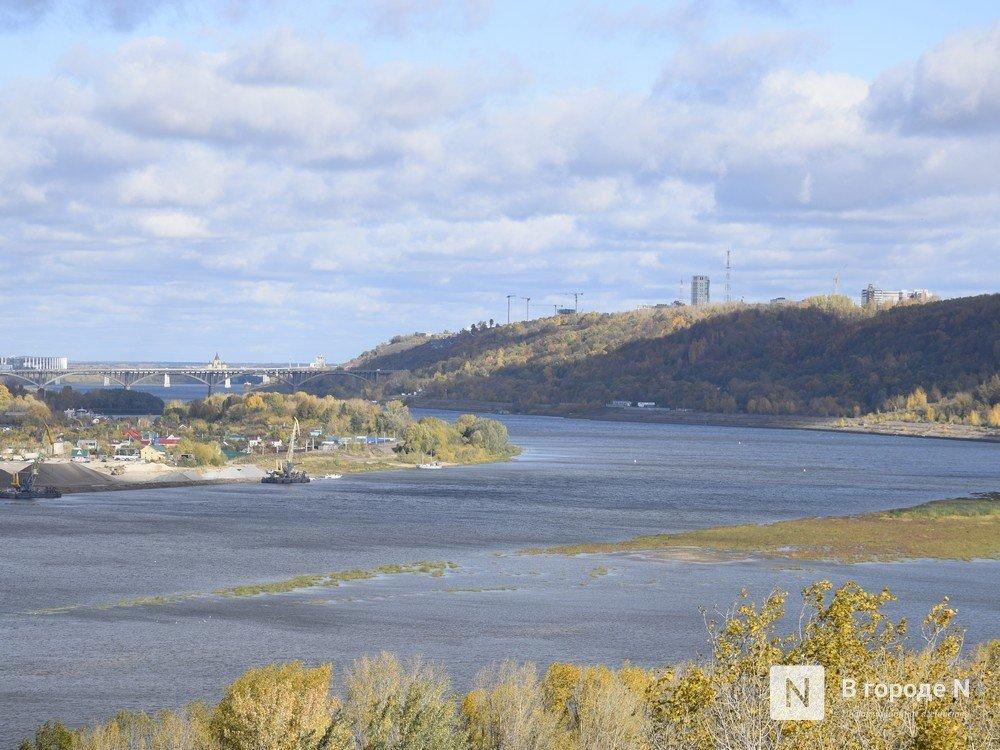 Ученые со всей России начали в Нижнем Новгороде пятидневное обсуждение будущего рек - фото 1