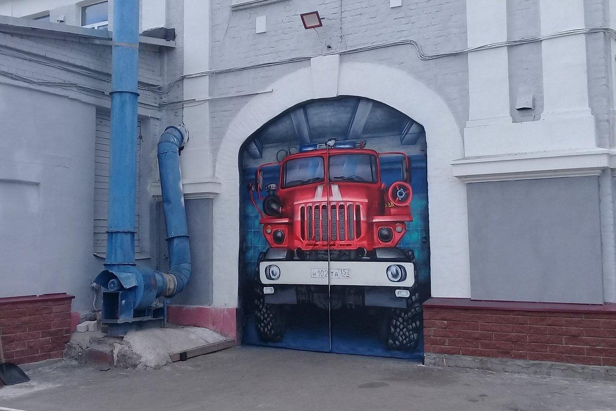 Дзержинский художник создал граффити в пожарной части - фото 1