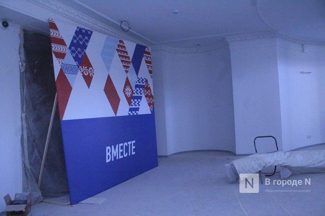 Как идет обновление центра культуры «Рекорд» в Нижнем Новгороде - фото 29