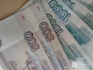 Почти 54 тысяч рублей заплатят автомобилисту, на машину которого обрушился шифер на Бору
