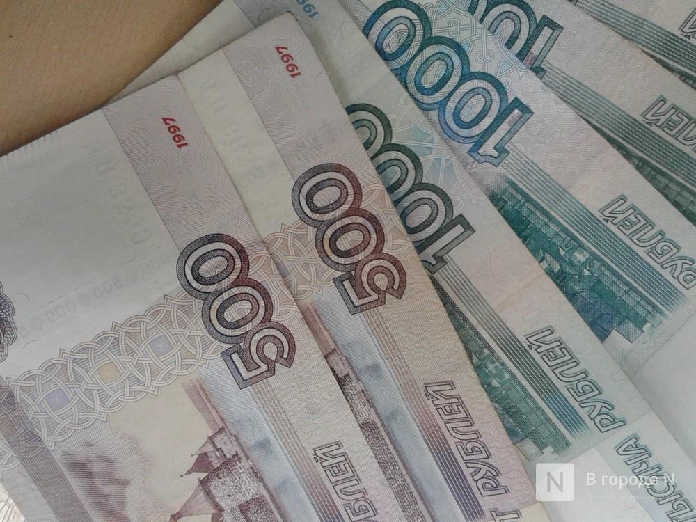 Дополнительные меры экономической поддержки граждан разрабатывают нижегородские власти - фото 1