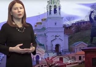 Елизавета Солонченко поздравила нижегородцев с наступающим Днем народного единства (ВИДЕО)